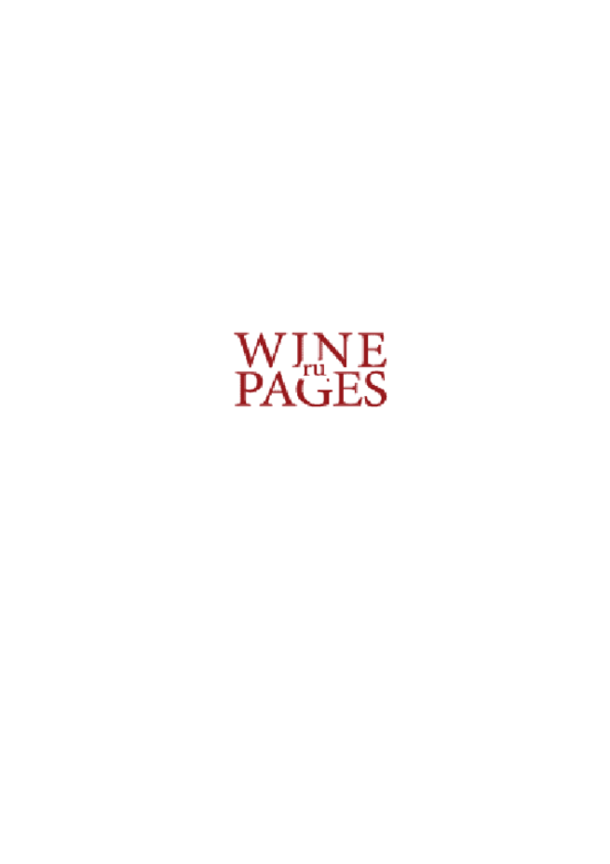 "Cover ""winepages.ru"""
